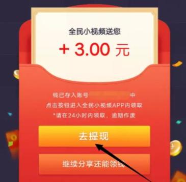 201808191534666041137326_副本.png