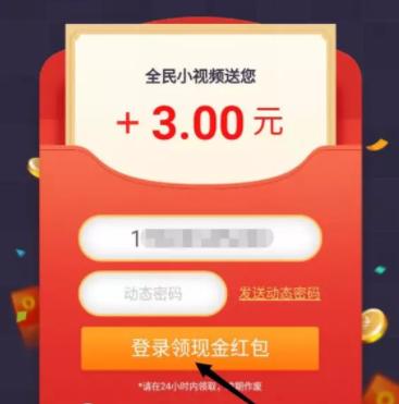 201808191534666096614987_副本.png