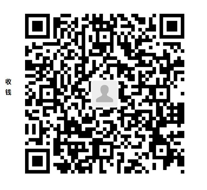 QQ图片20181130115927.png