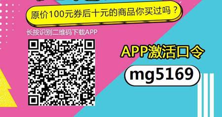 美逛APP推广图 (1)_副本.jpg