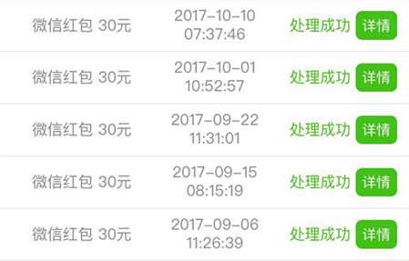 201712261514278169470810_副本.jpg
