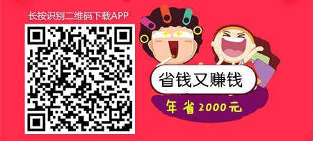 QQ图片2019010711191_副本.jpg