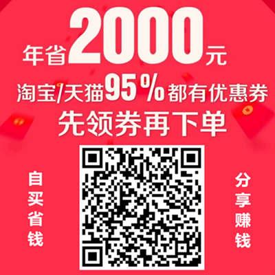 QQ图片20190220135808_副本_副本.jpg