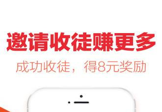 手机淘新闻赚钱靠谱吗 股份分红是什么