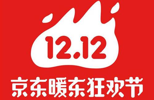 2019京东双十二活动红包攻略 双12活动时间安排