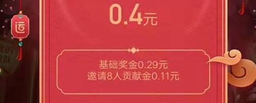 百度团圆红包第一队伍领了多少钱 团圆红包人多就合算吗