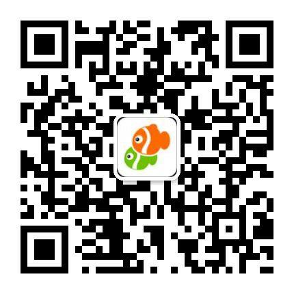 2020双十一活动互助群 双11QQ/微信互助群