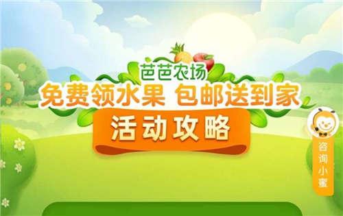 淘宝年货节免费送活动规则 年货节祝福树集福气怎么玩